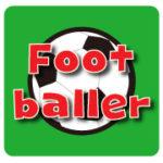 海外サッカー選手