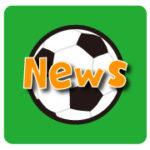 海外サッカー ニュース